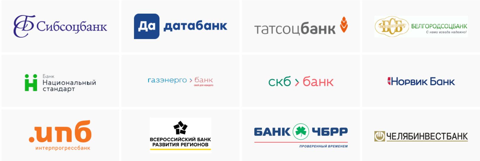 Банки участники мирпэй 4